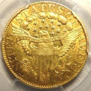 (reverse)Early 1806 Draped Bust $5 Gold Coin AU53 (PCGS)